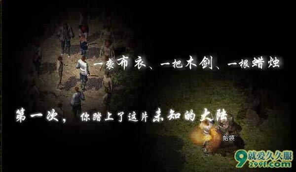 80级前的非RMB玩家经验攻略