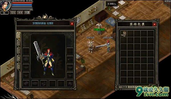 完成引导任务获得游戏人生第一套装备